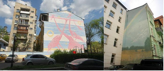 Яскраві графіті у дворі вул.Володимирській