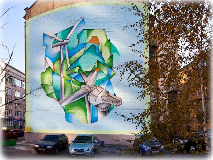 Кращі зразки стріт-арту в Києві: графіті, що нагадує про альтернативні джерела енергії