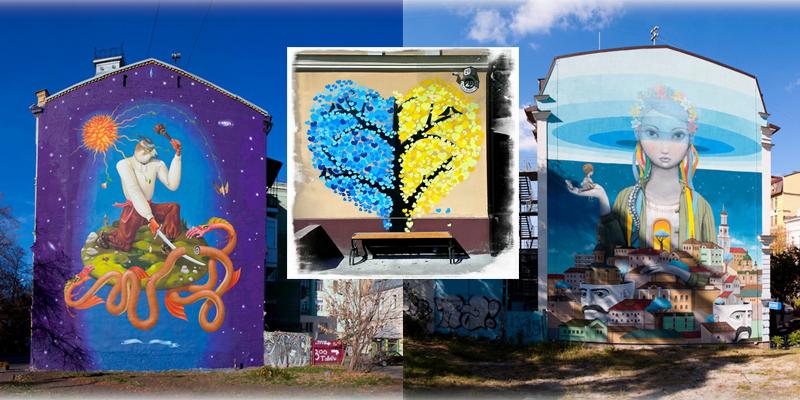 Путівник по Києву: 16 найяскравіших і патріотичних стріт-арт-шедеврів (фото)
