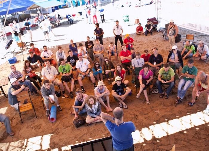 Пляжна конференція ULCAMP
