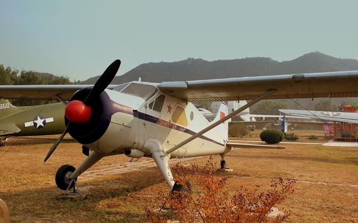 Air-Space-Museum-4