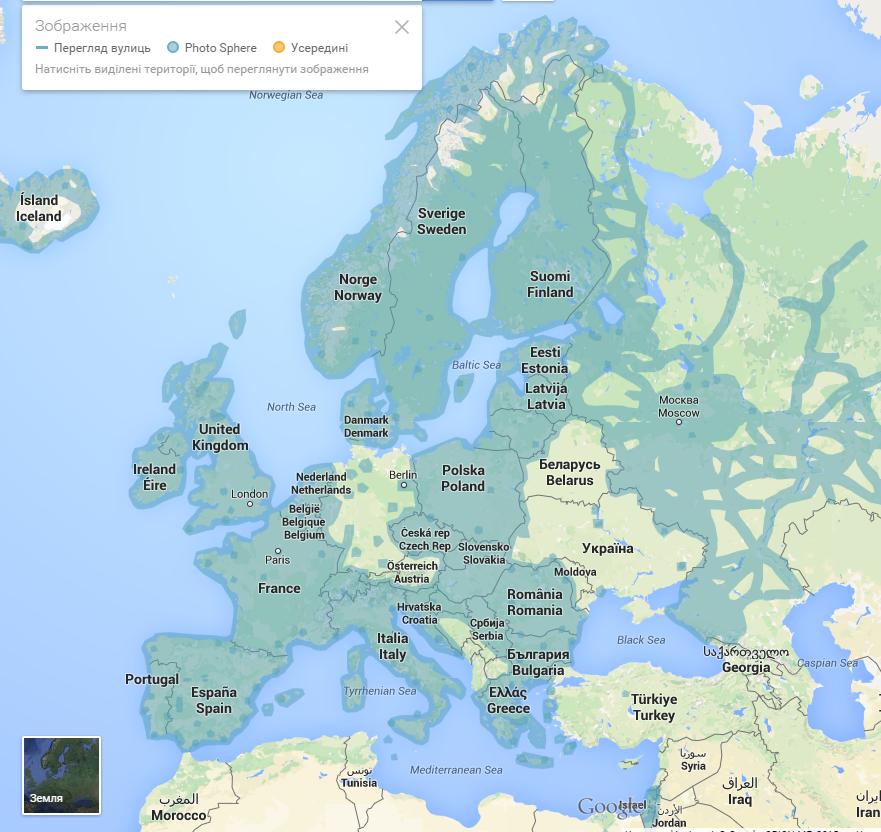 Де доступний Google Street View