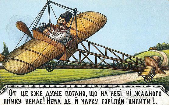 Vasyl_Gulak_22