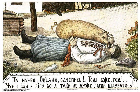 Vasyl_Gulak_31