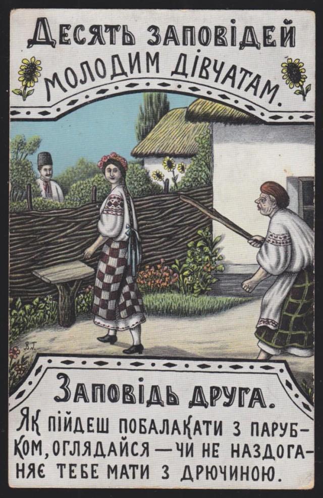 Vasyl_Gulak_z2-640x985