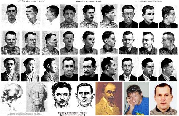 автор колажу: spadok.org.ua