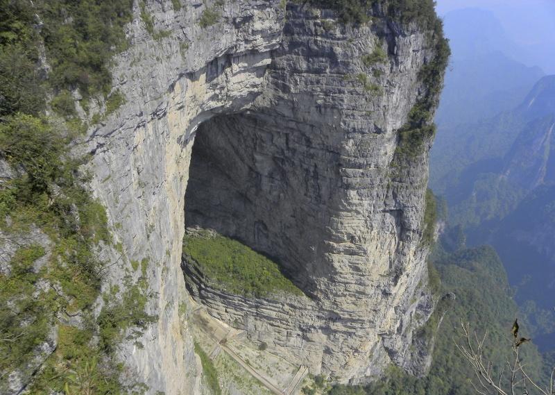 Інший бік печери