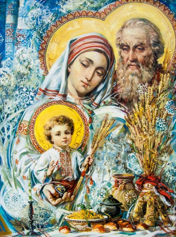 Різдво. Святе сімейство