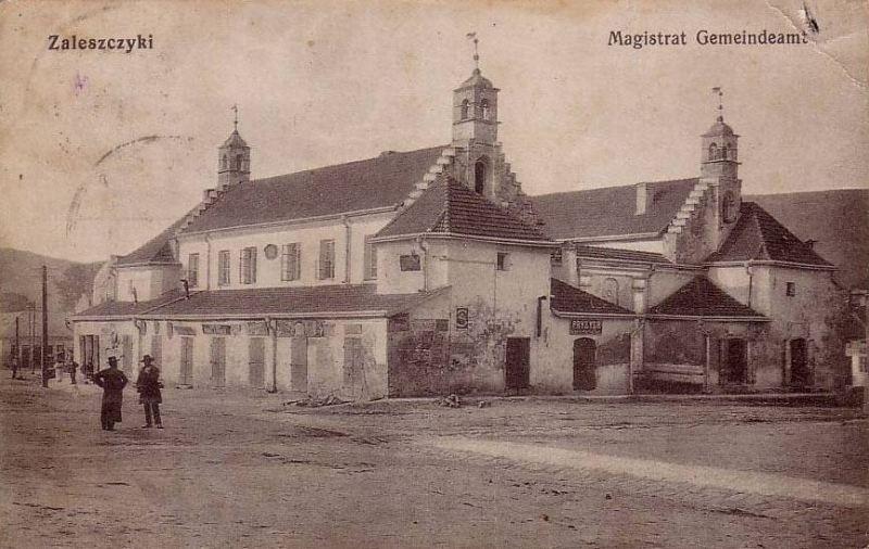 Заліщики. Ратуша. 1910-і роки.