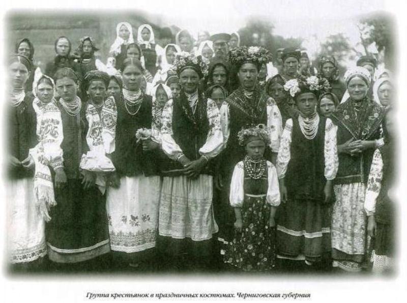 Українці 1867 року
