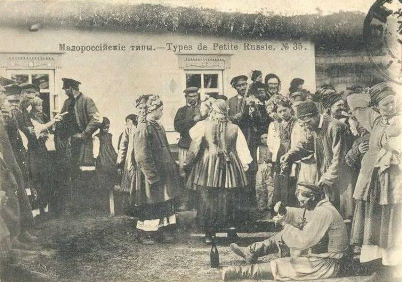 Міста, архітектура, люди: Унікальна Україна у ... Гуцул І Гуцулка