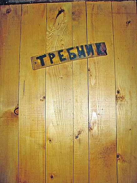 фото: segodnya.ua.