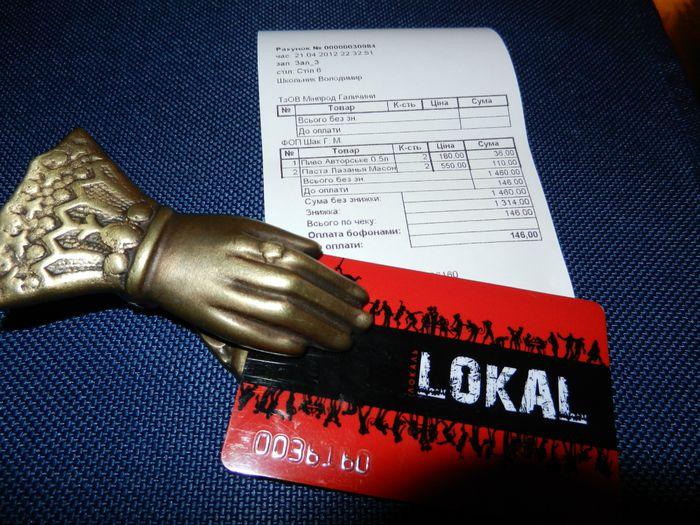 фото: eda.jofo.ru.