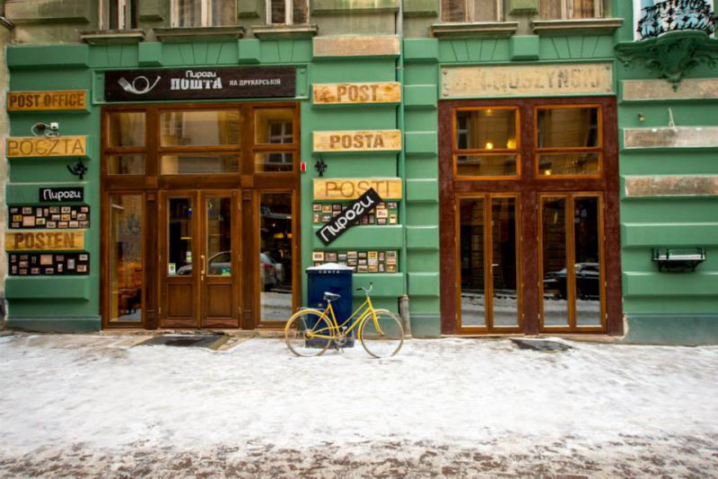 фото: «Пошта на Друкарській» у facebook.