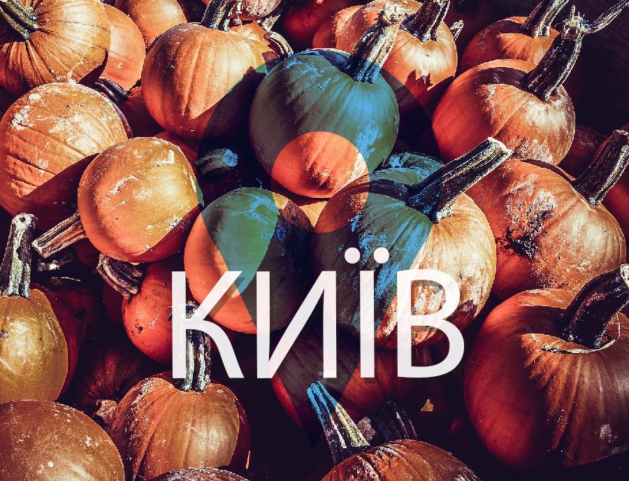 Kyiv_halloween