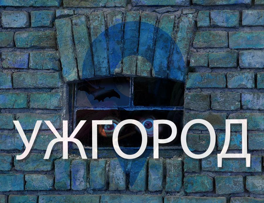 Uzhgorod_halloween