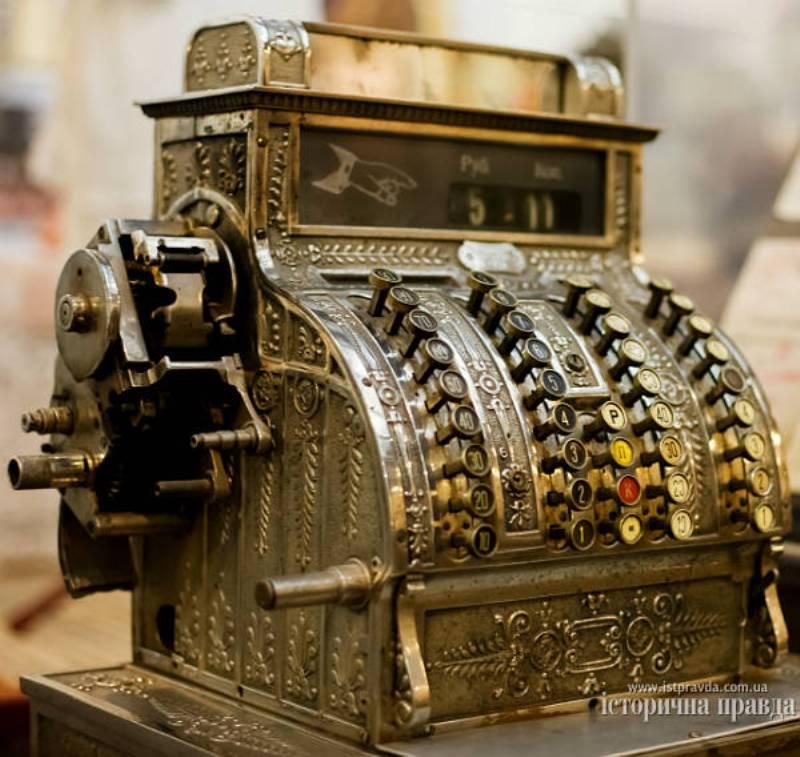 Касовий апарат