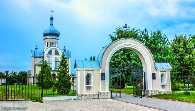 Церква святого Миколая. фото: Geruch