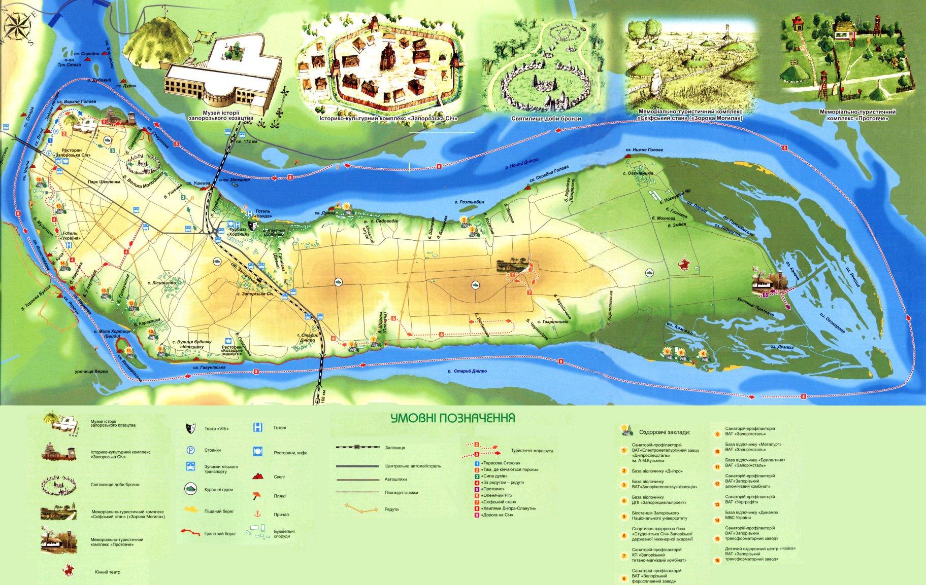 Схема острова Хортиця