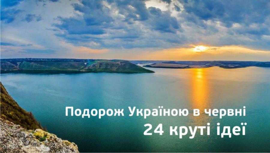 june_ukraine