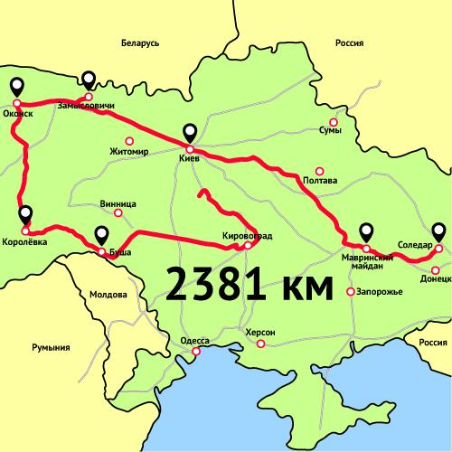 Десять найбільш загадкових явищ і природних об'єктів в Україні