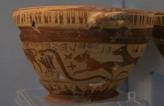 2600-річний скіфос.