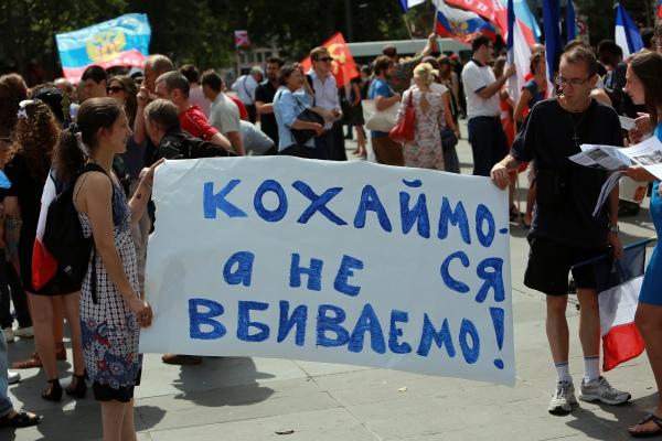Фото:DenysKuvaiev/Depositphotos