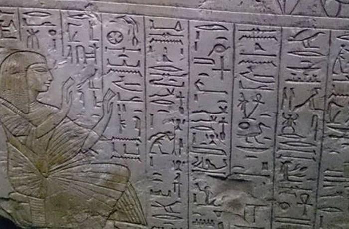 Різьба з ієрогліфічним текстом