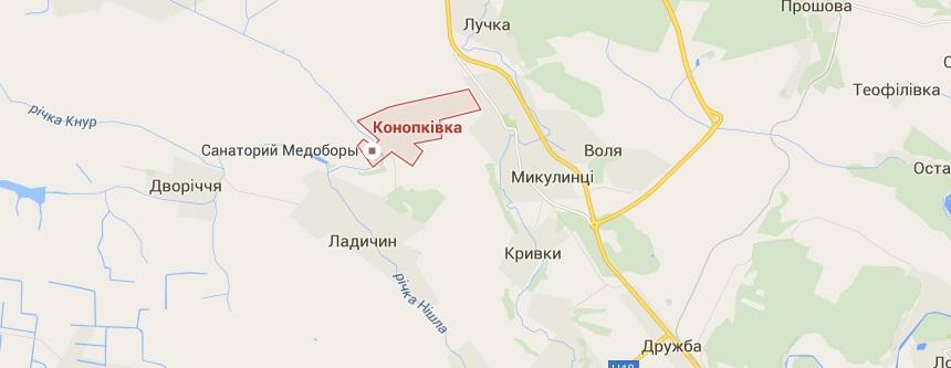konopkivka