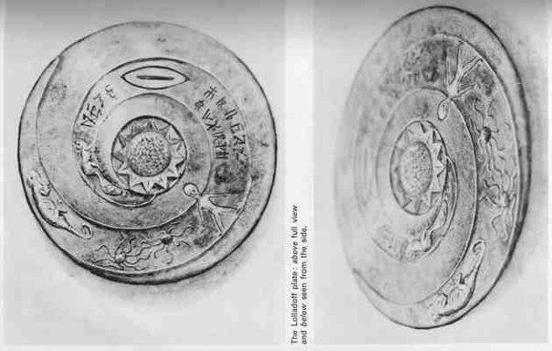 Кам'яна тарілка з Непалу