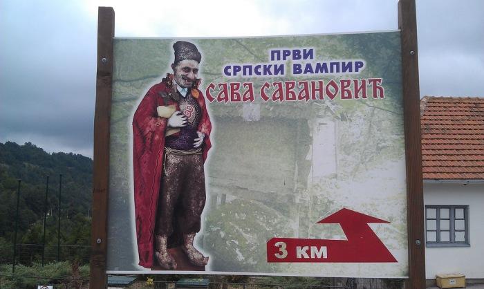 Сава Савановіч - перший сербський вампір, який випередив «Дракулу». | Фото: arctickfox.livejournal.com