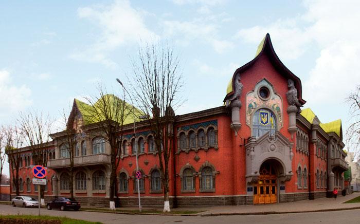 банк в Полтаві
