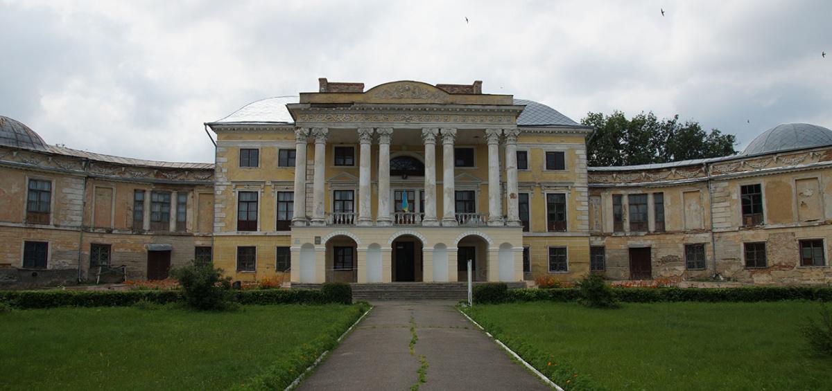 маєток Грохоцьких