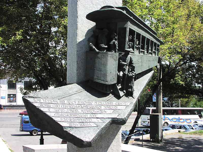 Пам'ятник першому трамваю у Києві