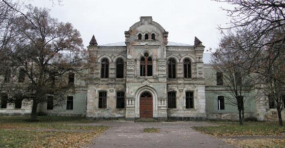 златопільська гімназія