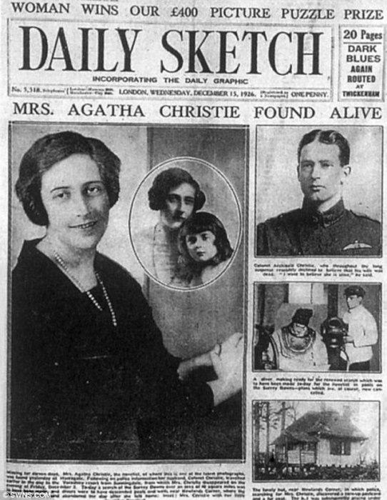 На першій шпальті газети - новина про те, що зникла безвісти письменниця знайшлася
