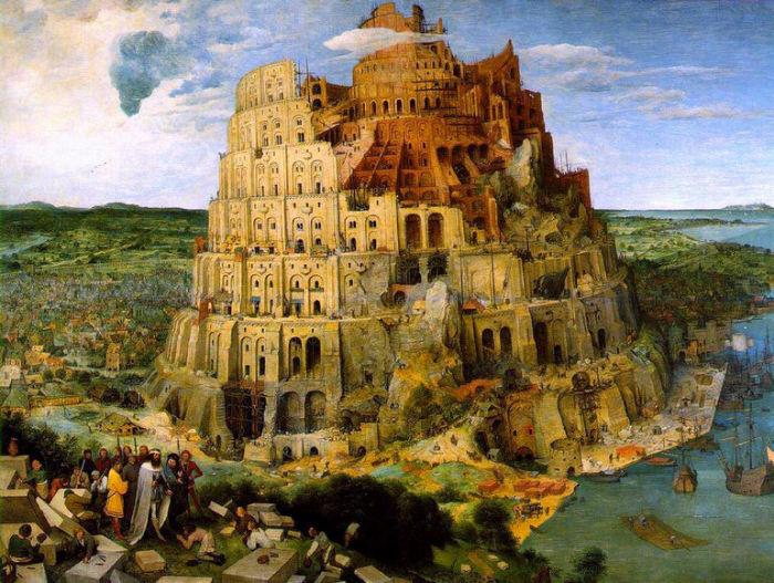 Вавилонська вежа. Брейгель Старший, 1563 рік. | Фото: terra-z.ru.