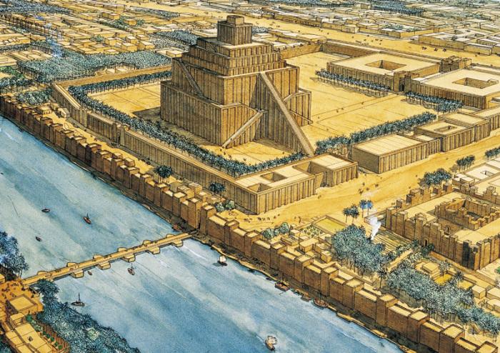 Зиккурат - багатоступеневе спорудження в центрі Вавилона. | Фото: megaconstrucciones.net
