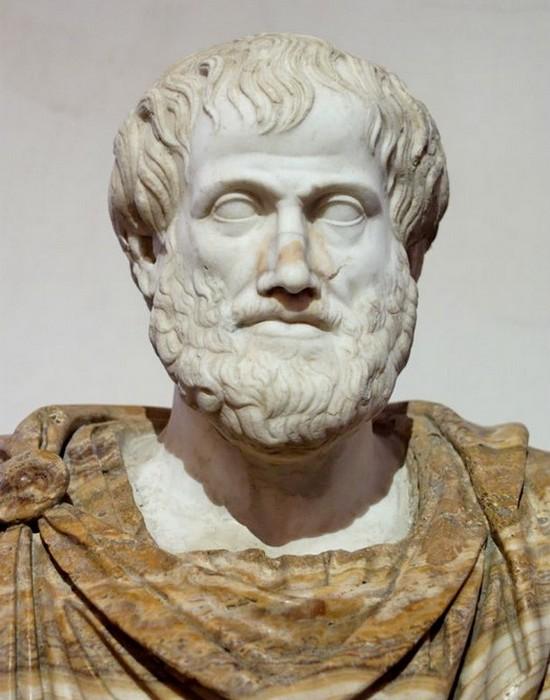 Аристотель.