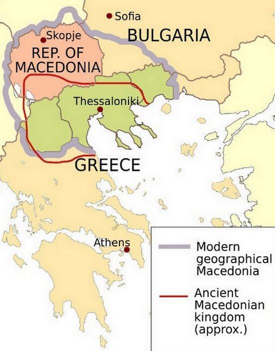 Сучасна Македонія ніяк не пов'язана з Македонським царством.