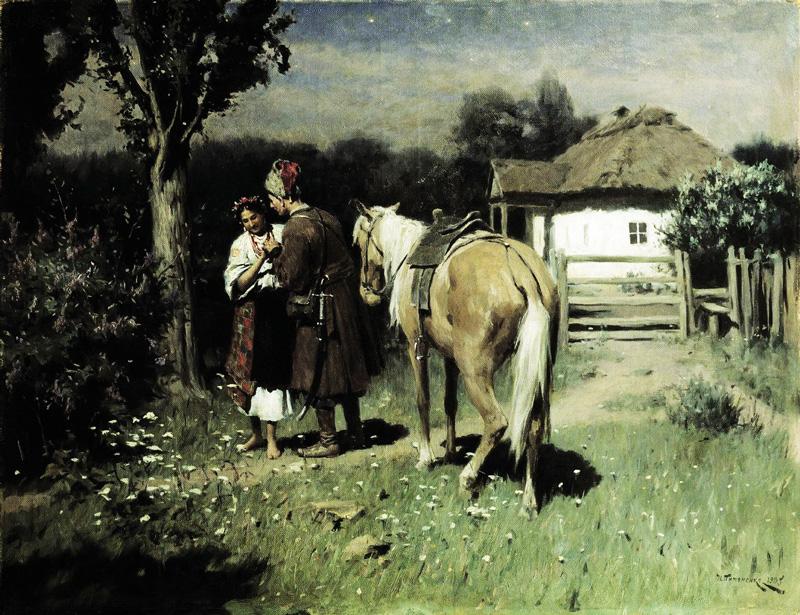 """""""Українська ніч"""", 1905 р. художник М.К. Пимоненко"""