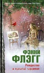 rozhdestvo-i-krasnyj-kardinal-150-1479198344