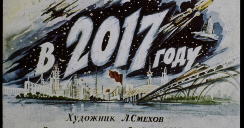 Яким в 1960 році бачили 2017-ий (фото)