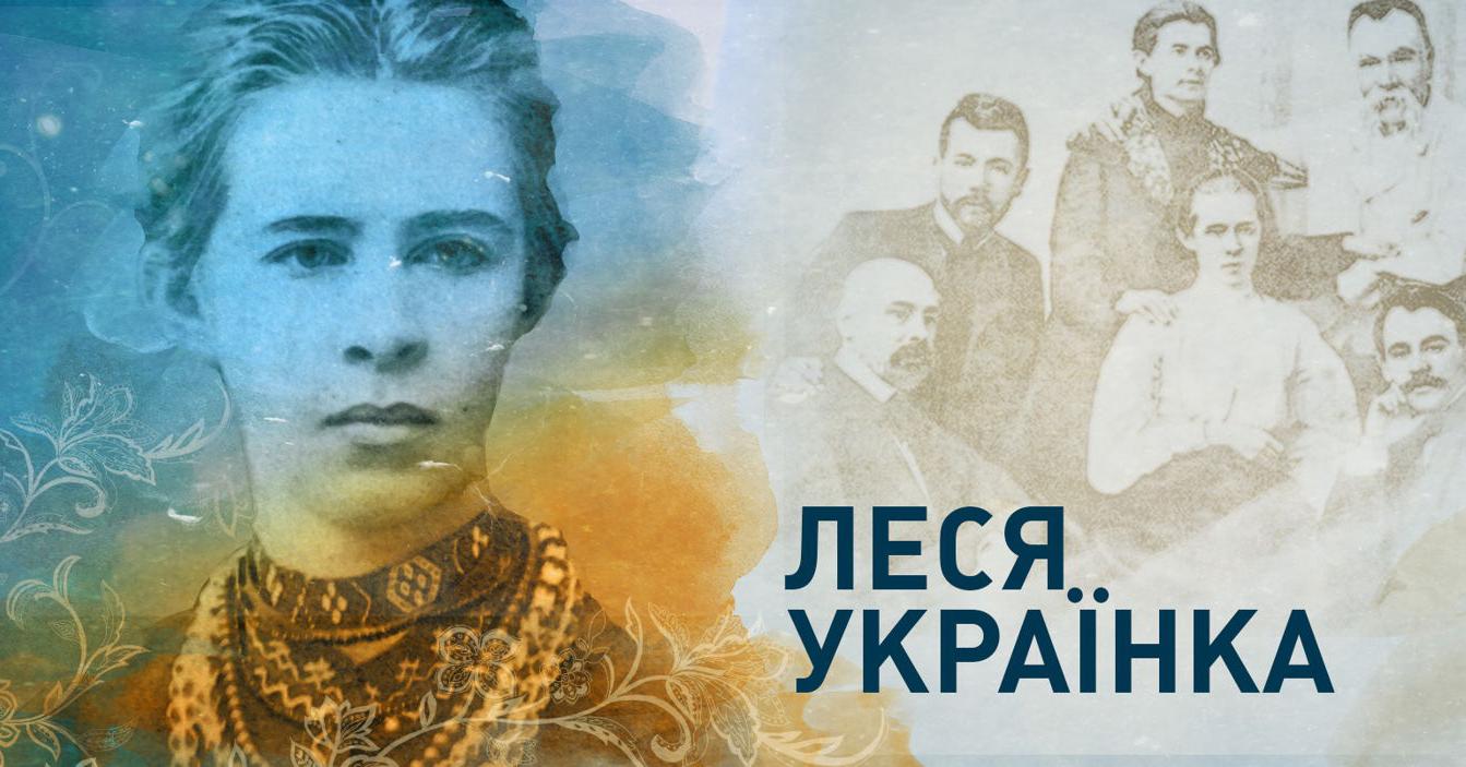 Картинки по запросу фото Лесі українки