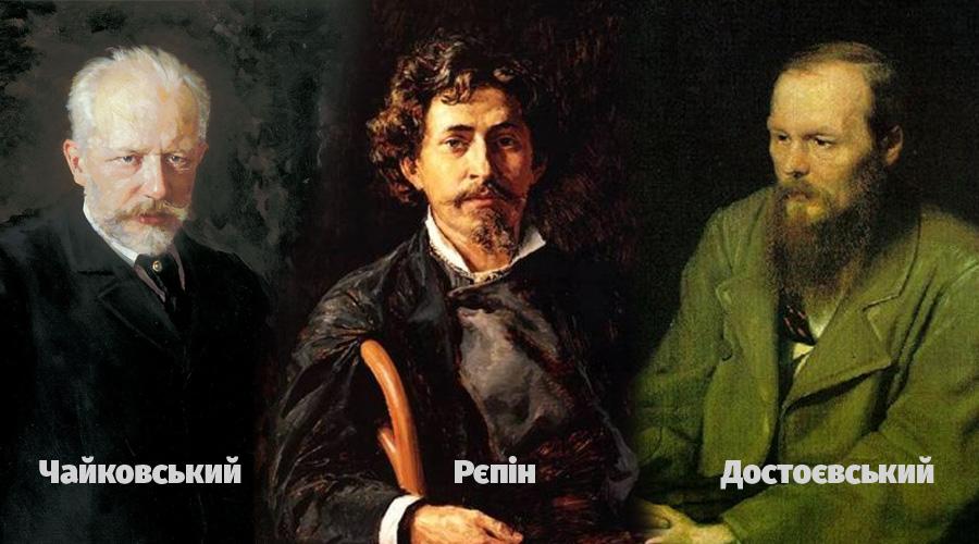 Картинки по запросу федір достоєвський