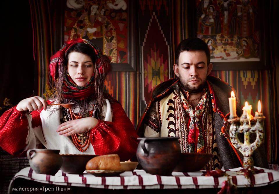 Словник українського національного одягу  що 4ff0381ea1848