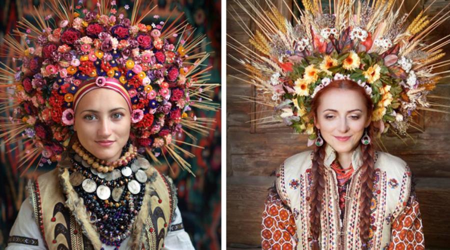 Короткий словник українського національного одягу  що 2c3a66b56dddf