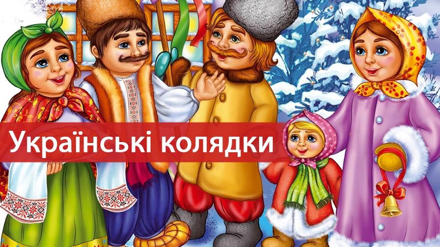 """Результат пошуку зображень за запитом """"мати українка обнімає своїх синів"""""""